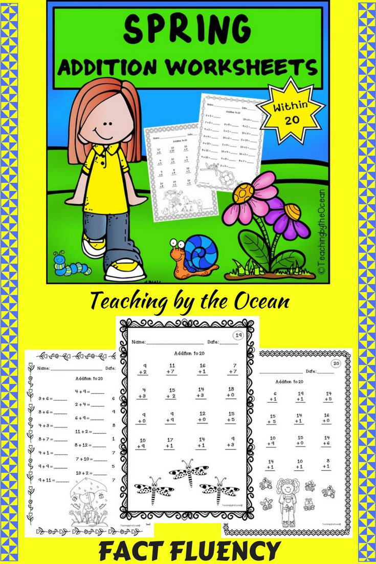 Have students build addition fluency with these no prep worksheets. This set includes 20 pages of addition within 20 with an engaging spring theme throughout the collection. There are 16 problems per page. Perfect for review, great for a morning work, homework or as an assessment. All worksheets are no prep printables, so just press print and you are ready to teach!