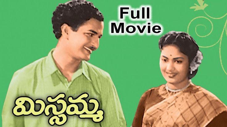 Watch Missamma Full Length Telugu Movie || N. T. Rama Rao, A. Nageswara Rao, Jamuna, Savitri Free Online watch on  https://free123movies.net/watch-missamma-full-length-telugu-movie-n-t-rama-rao-a-nageswara-rao-jamuna-savitri-free-online/