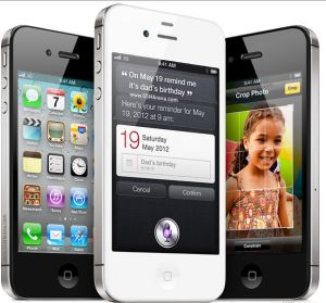 Harga iPhone 4 16gb