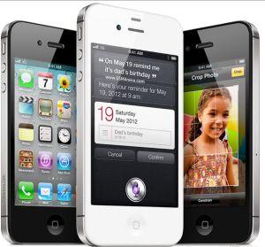 Harga iPhone 4 16gb