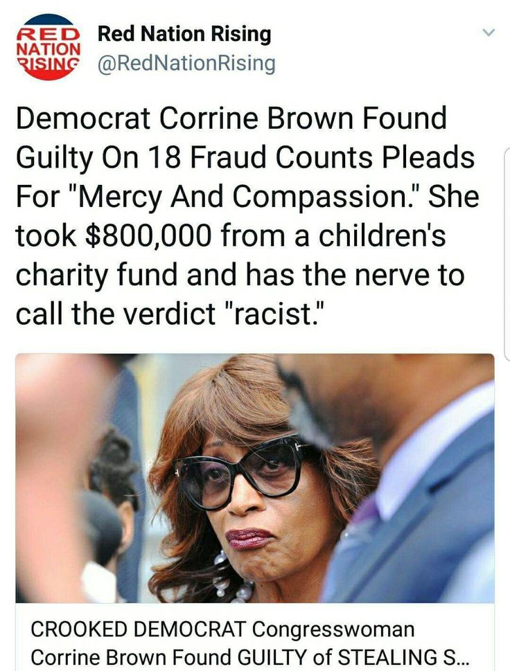 All democrats should be prosecuted. it's a shame charities have to suffer because of greedy politicians!