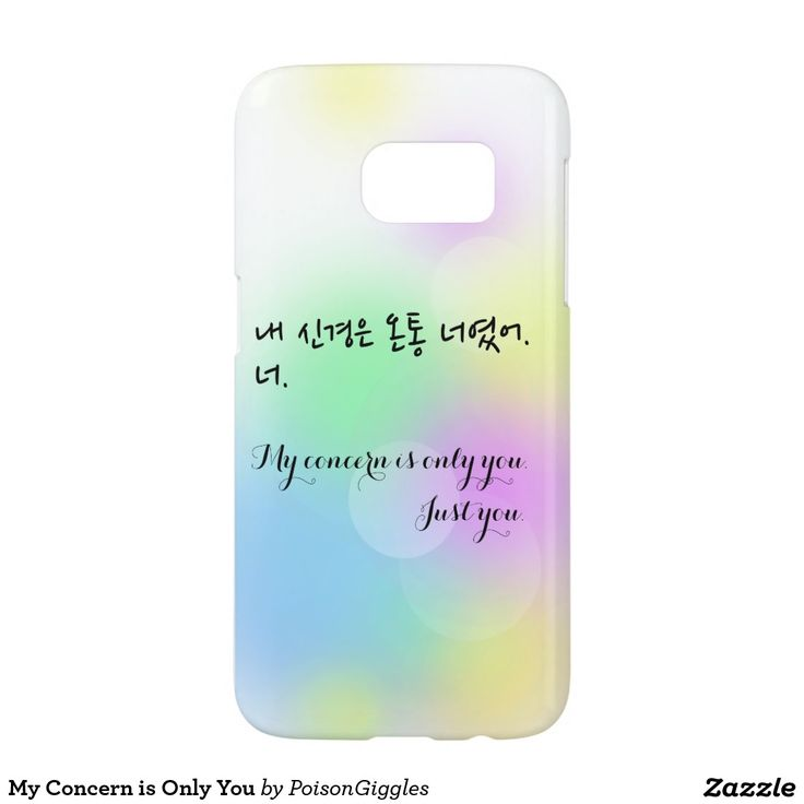 My Concern is Only You Samsung Galaxy S7 Case