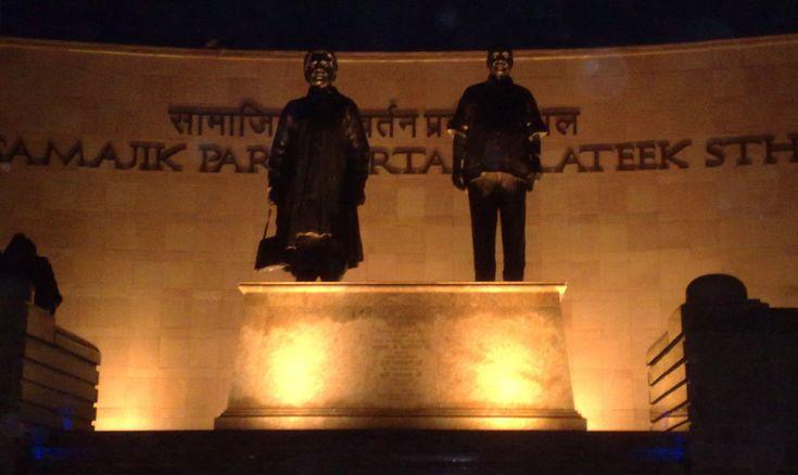 Ambedkar Sthal, Lucknow