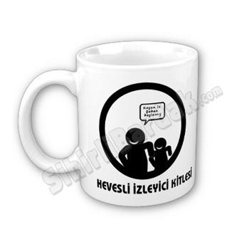 Komik hediyeler ile çay ve kahve keyfinizi daha keyifli bir hale getirebilirsiniz. Hevesli İzleyici Kitlesi Bardak seçenekleri için tıklayın.  http://www.sihirlibardak.com/komik-tasarimlar/hevesli-izleyici-kitlesi.html