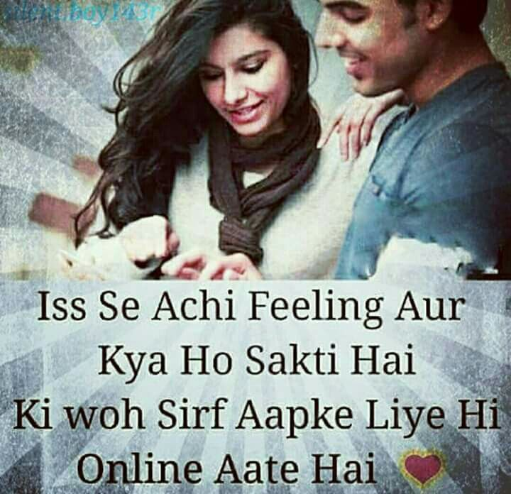 749 Best Images About Shayari On Pinterest