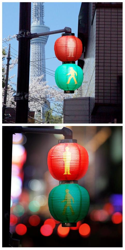 Japanese style walk signs.  Beautiful