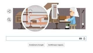 Η Google τιμά τον Bartolomeo Cristofori. Γέννηση: 4 Μαΐου 1655, Πάντοβα, Ιταλία Απεβίωσε: 27 Ιανουαρίου 1731, Φλωρεντία, Ιταλία.