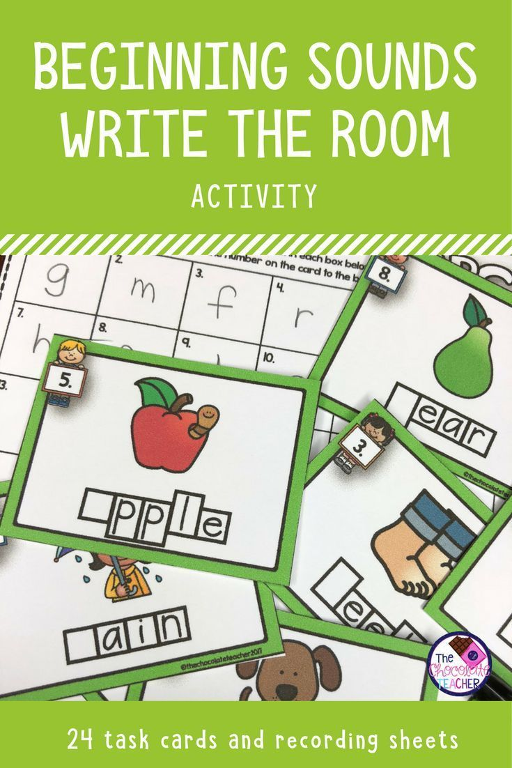 Beginning Sounds Write The Room Activity Teacher Stuff Pinterest