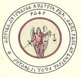 Le pentacle l'ange de la justice tient une balance, attribut de l'évangile selon Saint Mathieu, symbole de la justice et de la pureté. Le p...