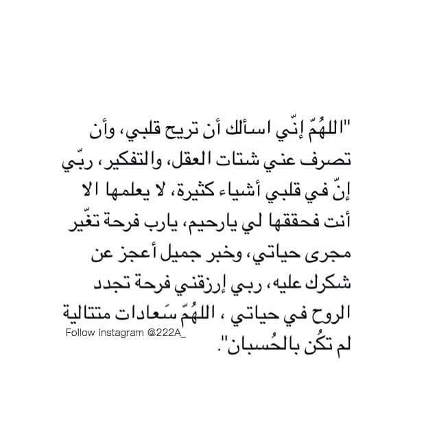 Pin By Fatima Hassan On Quotes Arabic English Quotes Feelings Math