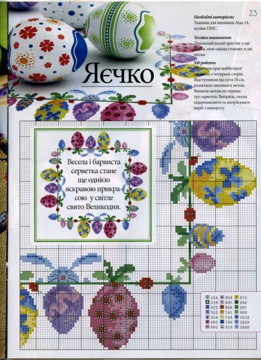 Gallery.ru / Фото #1 - У в 25 - logopedd