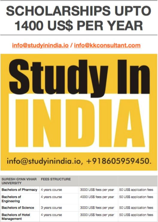 https://flic.kr/p/KMoiZn | StudyinIndia