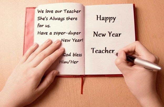 happy new year 2017 greeting text messages wishes for teacher teachers are an important part of our lives so why we wish them