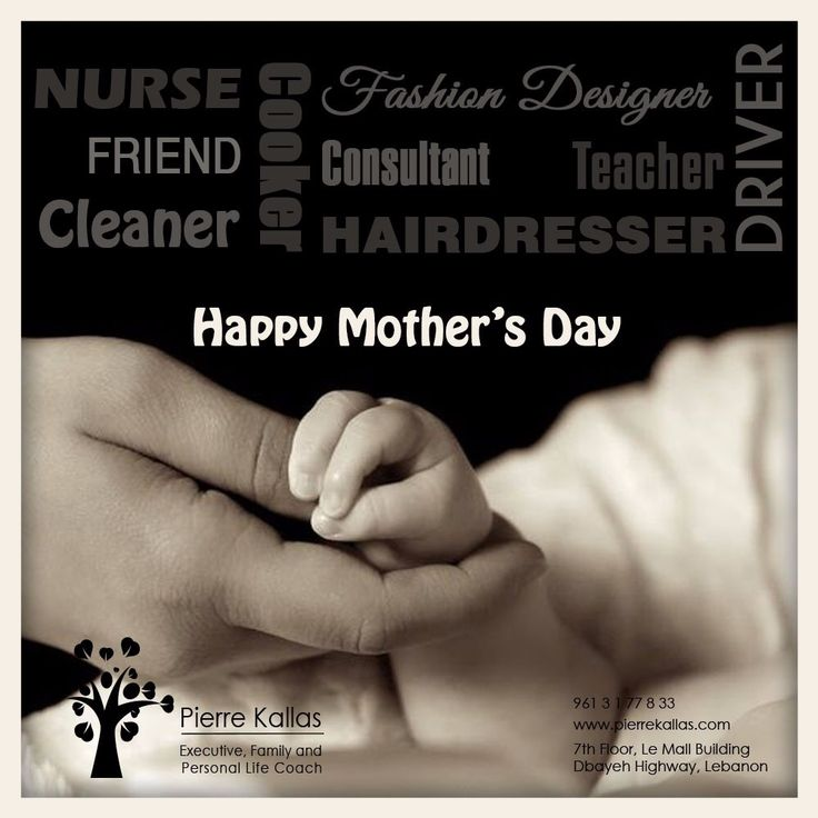 Happy Mother's Day ❤  #Mother_Day #Friend #Fashion_Designer #Nurse #Consultant #Teacher #Drive #Cleaner #Cooker #Hairdresser #wife #Family #Father #Husband #Pregnancy #Love #PierreKallas #Executivelifecoach #Familylifecoach #Personallifecoach