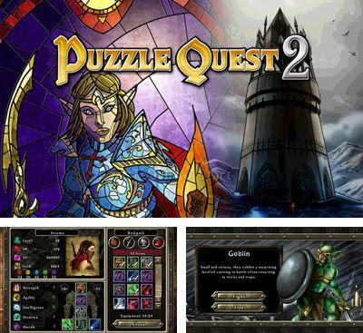 Puzzle Quest 2 Hack is a new generation of web based game hack, with it's unlimited you will have premium game resources in no time, try it and get a change to become one of the best Puzzle Quest 2 players.   Puzzle Quest 2 – a fine game which has successfully combined genres …