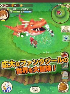 ファンタジーライフ オンライン(βテストver.) (Unreleased)- screenshot thumbnail