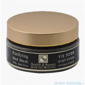 Black Mud, Deadsea Mud, Mud from Dead Sea, Mud Soap,Mud Mask,  http://www.israel-catalog.com/dead-sea-cosmetics/dead-sea-mud