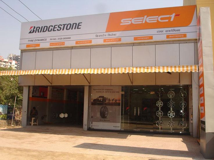 http://www.buzznoida.com/business/automotive-vehicle/tyres-shops-tyre-showrooms/18193.aspx TYRE DYNAMICS - Bridgestone Tyre Dealer Indirapuram - 0120-4111555