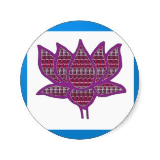 NVN724 Lotus Flower Pure Spiritual Yoga Meditation Round Sticker