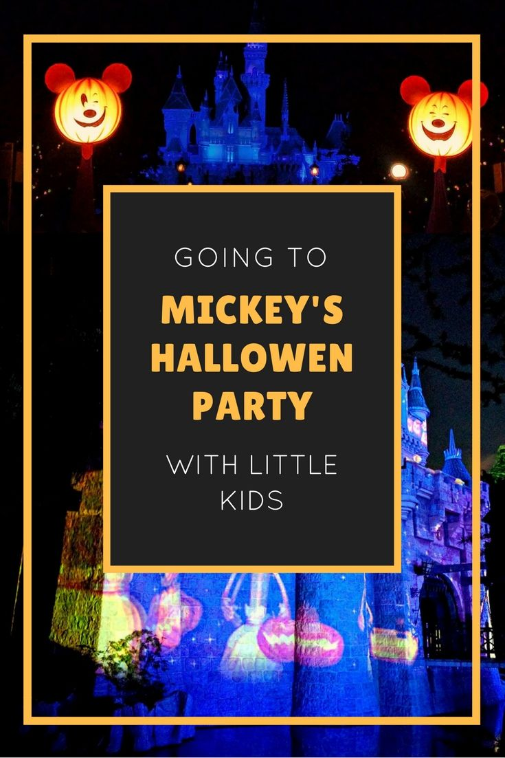Are you thinking about going to Mickey's Halloween Party with little kids? This blog shares about their experience at the Disneyland event with a preschooler and baby. Disneyland. Halloween. Fireworks. Disney.  #Disney #DisneySMMC #familytravel #DisneyFamily