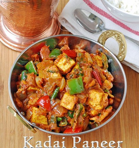 Kadai paneer recipe - A quick and easy to make recipe, that goes well with dal, rice, roti, phulkas!