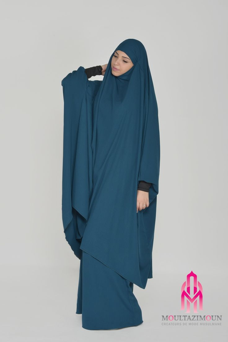 Jilbab Al Houda Lycra Sleeves