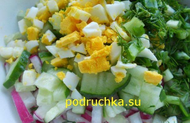 салат из редиса готовый с яйцом2