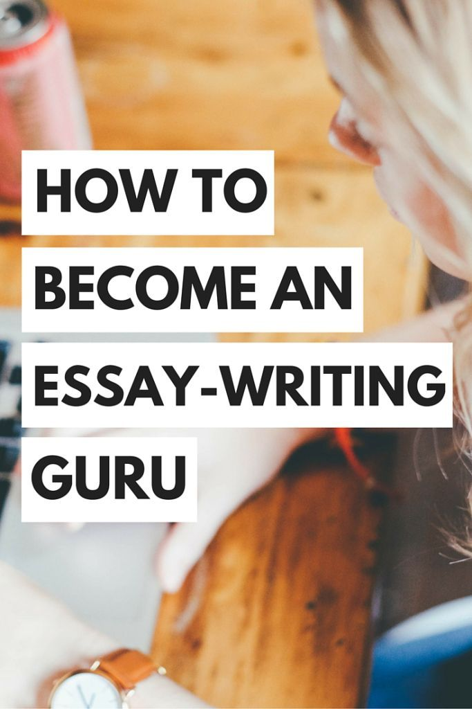 Tools for writing a good essay