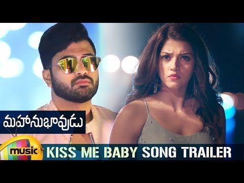 (5) Kiss Me Baby Song Trailer   Mahanubhavudu Movie Songs   Sharwanand   Mehreen Pirzada   Thaman S - YouTube
