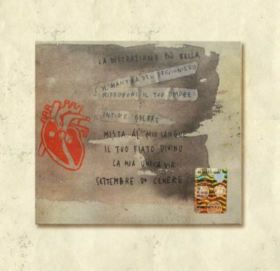 "cove album per ""Elogio alle fragilità"" PH"