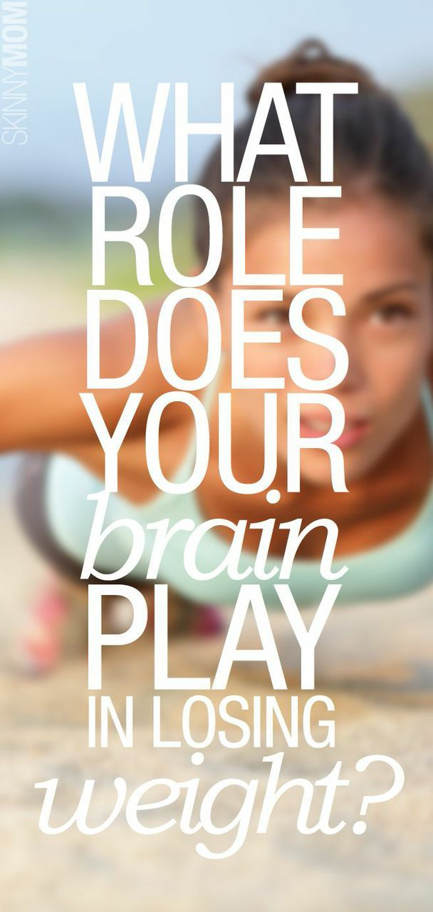 The Role Your Brain Plays in Weight Loss