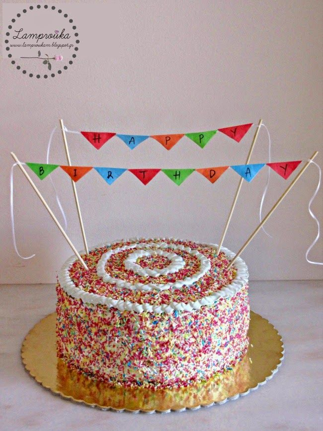 Πολύχρωμη τούρτα!