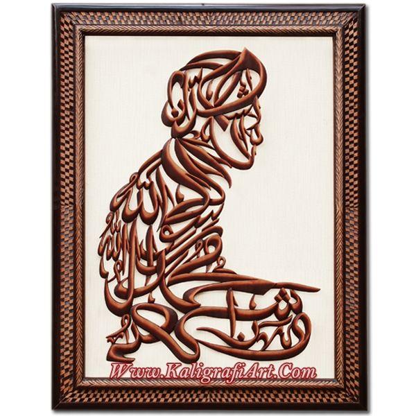Kaligrafi Ukir Kayu Jepara Bacaan Dua Kalimat Syahadat Motif Desain Orang Duduk Takhiyat. WA: 082325198488 Bbm: 76AC421F