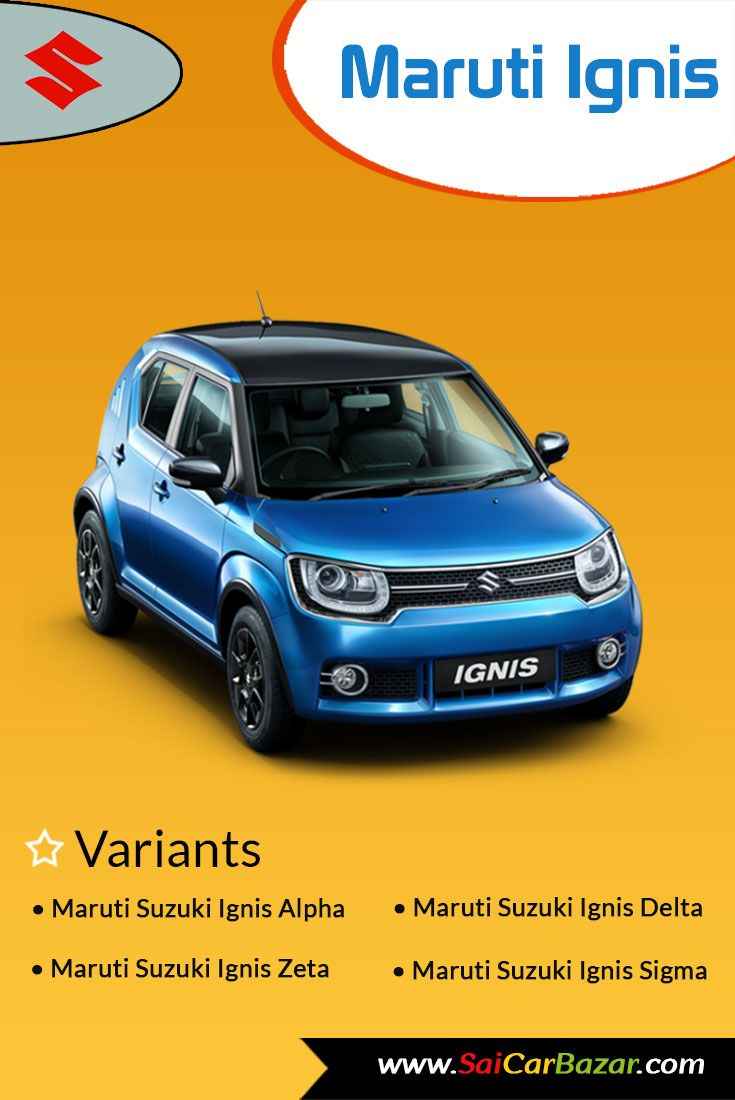 The marutiignis is on sale in india at affordable price the ignis is available