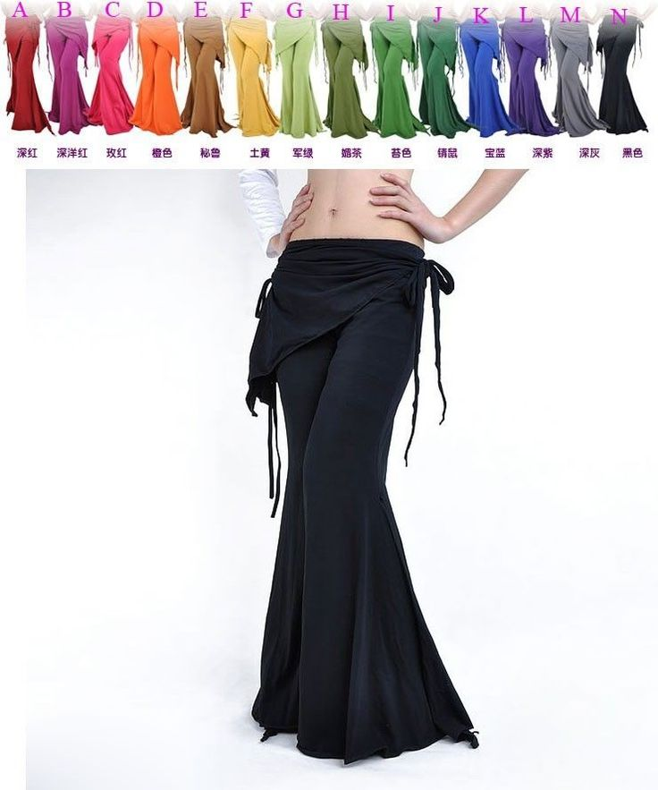 perfect for night time! Tribal Belly Dance Pants Attached Skirt 14 Colors - $22.98 PANTS!