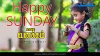 Happy Sunday Images Best Good Morning Quotes Greetings in Tamil HD Wallpapers Top Good Morning Sayings Wishes Tamil Quotes Pictures