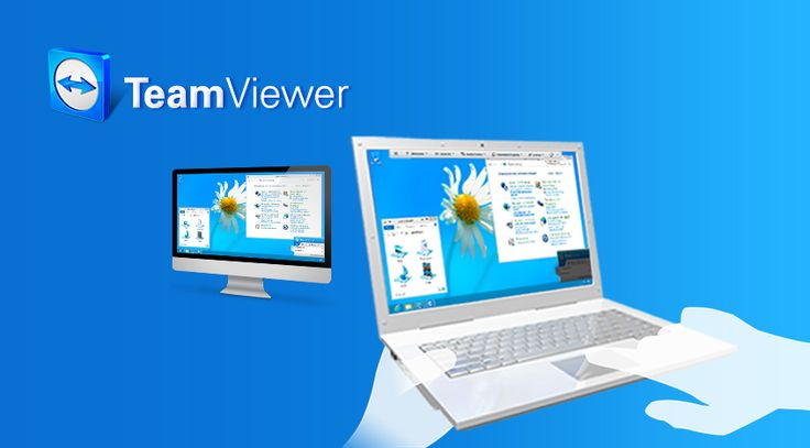 Teamviewer: Application and Tips to Uninstall