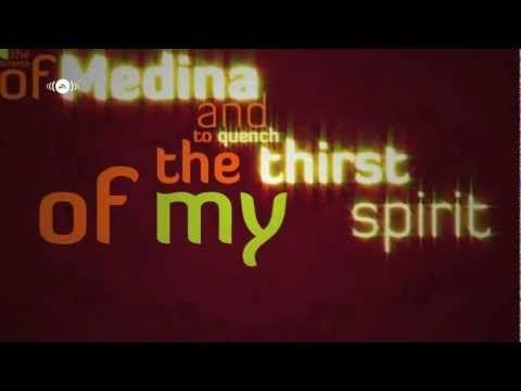 Arabic typography. Maher Zain - Assalamu Alayka | Vocals Only Version (No Music) - YouTube