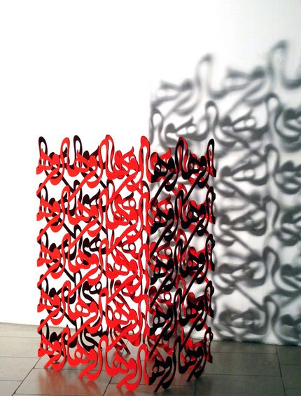17 Best Images About Calligraphic Sculpture On Pinterest