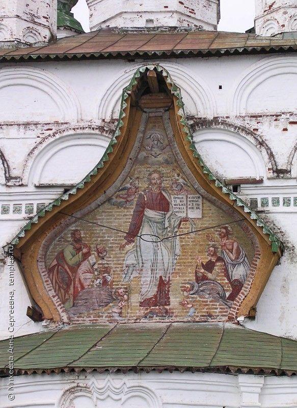 Eglise Saint-Démétrius de Thessalonique - Veliki Oustouig - Quartier de Dymkovo - Construite entre 1700 et 1709.