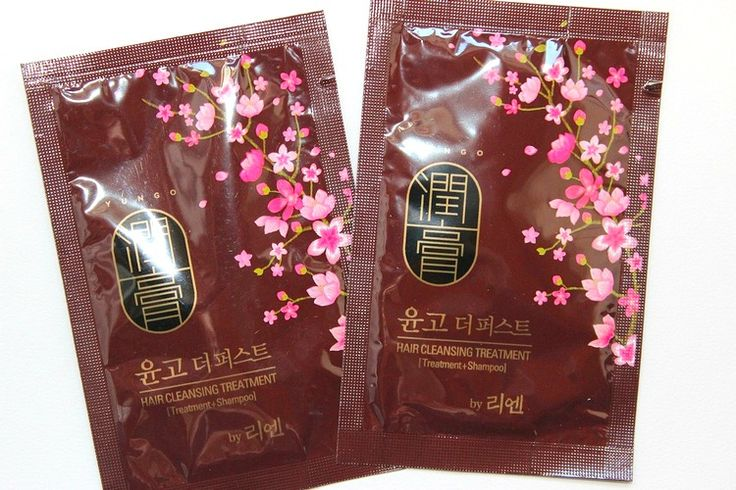 [Reen] Yungo Hair Cleansing Treatment : *Oh My Brush* | Beauty Makeup Blog