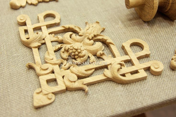Резной накладной элемент из дерева. Overlay carved from wood. #декор #резьба #decor #carving #element