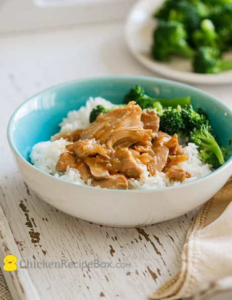Teriyaki Chicken Recipe in Slow Cooker- super tender and delicious!