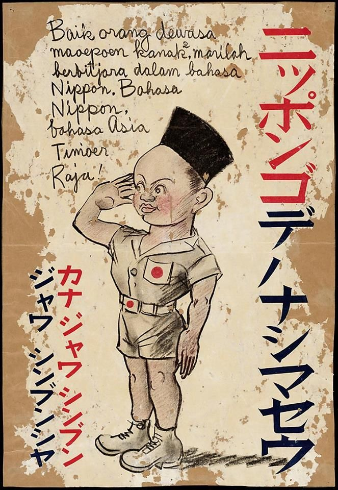 Japanese WW2 Propaganda in Asia