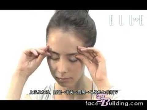 Японский расслабляющий массаж лица Подробнее об омолаживающем массаже лица см. здесь http://face-building.com/massazh/massazh-litca-zogan.html