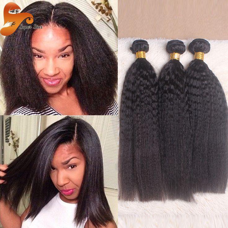 Brazilian Yaki Kinky Straight Hair Weave (3 Bundles)