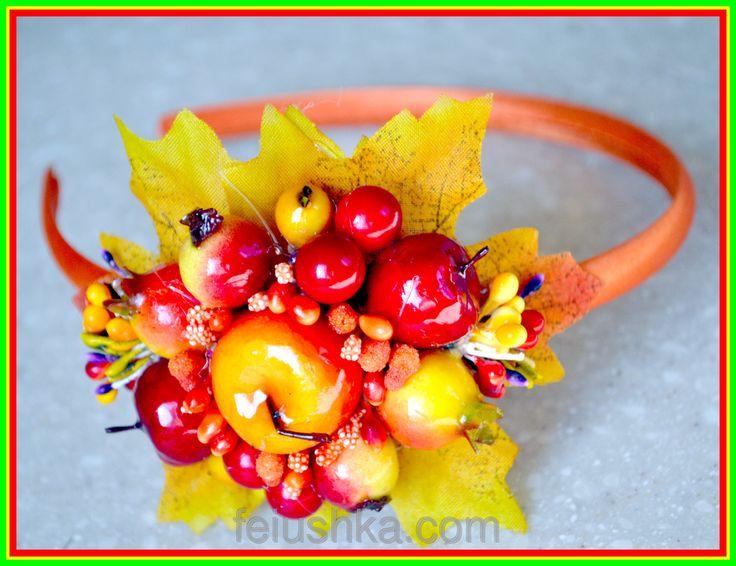 Обруч с яблочками, рябинкой и ягодами: продажа, цена в Киеве. обручи для волос…