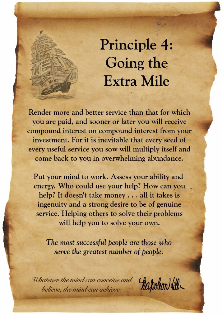 Think and Grow Rich - Principle 4 - Going the Extra Mile - Napolean Hill