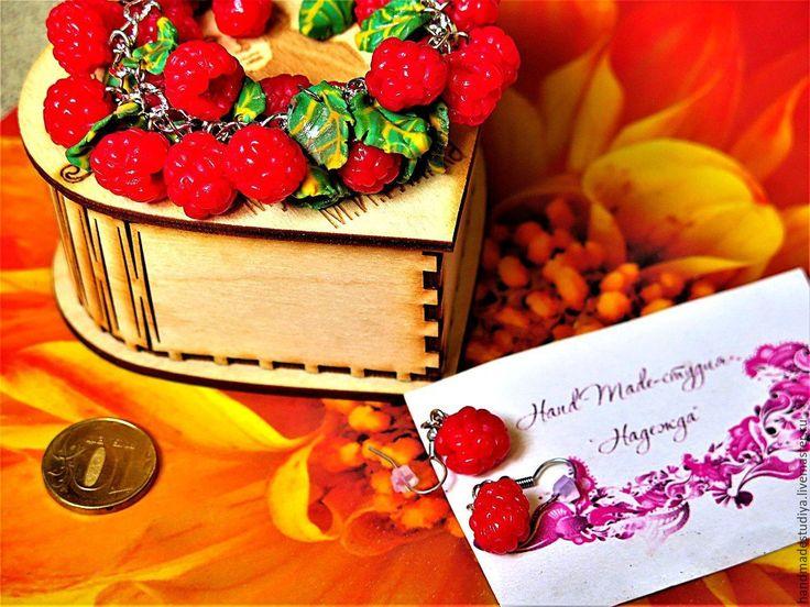 Купить Комплект украшений Малинка - ярко-красный, комплект украшений, браслет на руку, украшения