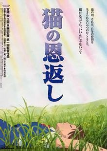 The Cat Returns  is a 2002 Japanese animated drama film directed by Hiroyuki Morita of Studio Ghibli. My sister showed this to me and I enjoyed every second of it. Perfect for cat lovers!
